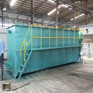 印染污水處理設備廠家 山東領航