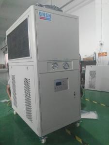 BS-100A进口冷水机(冷冻机)品牌