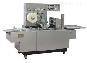BTB-200A型全自动透明膜包装机