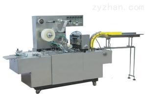 BTB-200D型高速透明膜三維包裝機