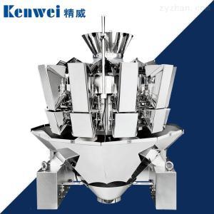 JW-A10-1-1Dkenwei精威一代10头简易型标准组合秤