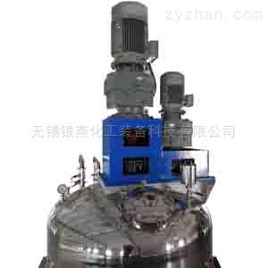 雙軸多功能真空攪拌釜可選擇攪拌形式