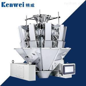 JW-A10-1-1Tkenwei精威厚制鐵機箱10頭組合秤