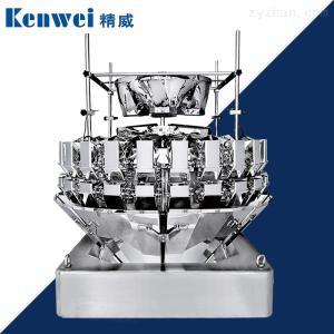 JW-A24-2-2kenwei精威24頭4混料型組合秤