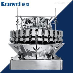 JW-A32-2-1kenwei精威大型32头4混合物料组合秤