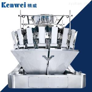 JW-A20-2-2(口字型)kenwei精威二代口字型20頭單出口混料組合秤