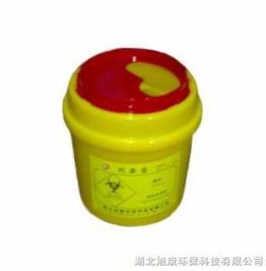 供应圆形利器盒 锐器盒