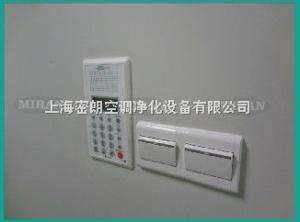 MT616潔凈室專用電話機