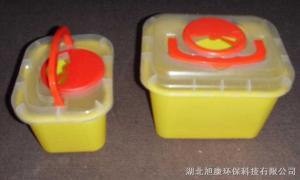 供应方形利器盒|锐器盒