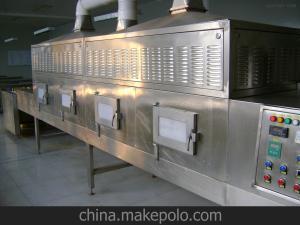 HT-20海产品微波烘干机对虾微波带式干燥设备