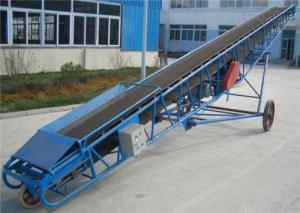 SH系列可移動皮帶輸送機