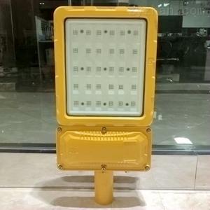 OHBF816OHBF816 LED防爆路灯(小款)