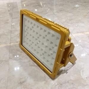 OHBF817OHBF817 LED防爆投光灯(大款)