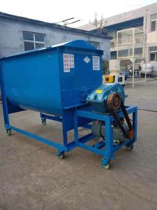 300廠家直銷臥式多用途攪拌機飼料混合拌料機