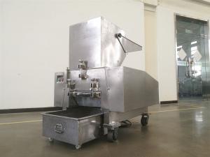TDP-400亚宝药机中药材强力粗碎机