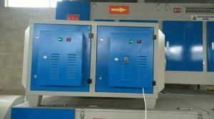 齐全等离子废气净化器的净化原理及产品优势
