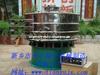 CPZ-1200超聲振動篩