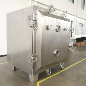 FZG-15亞寶藥機方型真空干燥箱