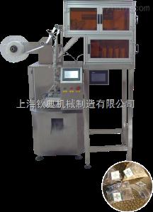 QD-20D茶叶三角包自动包装机 咖啡打包机械