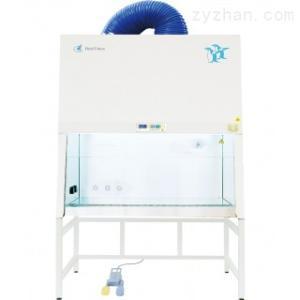 HFsafe-TE B2型系列生物安全柜