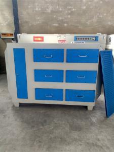 HXT-3000活性炭吸附废气处理设备的技术特点