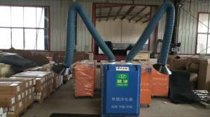 HY南皮焊烟废气净化器环保设备