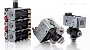 ETV Series 100原裝供應AVS Romer商用咖啡機電磁閥