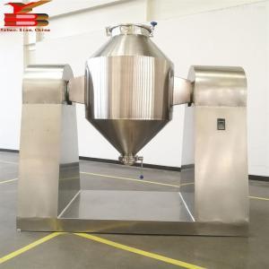 SZH-500亞寶藥機雙錐混合機