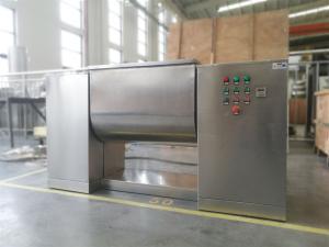 CH-200亚宝药机酸梅粉槽型混合机
