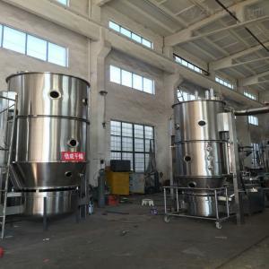 FL-120沖劑用流化床沸騰制粒干燥機