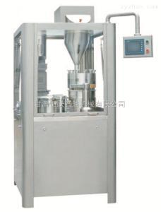 NJP-C封闭式全自动胶囊充填