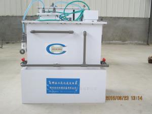 HCDJ电解式二氧化氯发生器/自来水消毒设备选型