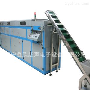 XC全自動超聲波清洗機生產線山東鑫欣