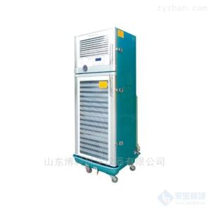 醫用紫外線消毒柜肯格王XG-230