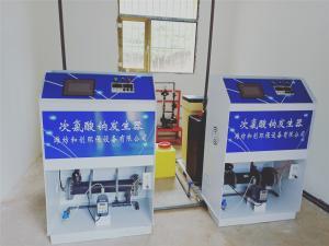 HCCL-Y貴州水廠消毒設備/全自動次氯酸鈉發生器