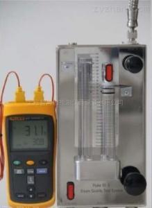 SQTK蒸汽干度檢測儀,蒸汽測試儀,蒸汽品質檢測