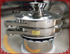 高精度不锈钢茶叶分级振动筛选机