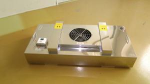 青島安裝維修潔凈室空氣凈化設備FFU的方法