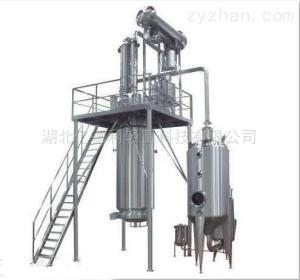 中藥 多功能提取濃縮機組生產廠家