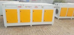 GY唐山丰润光氧净化器环保设备