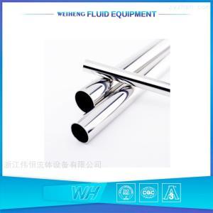 304/316L不銹鋼衛生級焊接無縫拋光管子