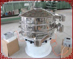 有靜電易抱團粉末防止堵網鎢粉振動篩選機