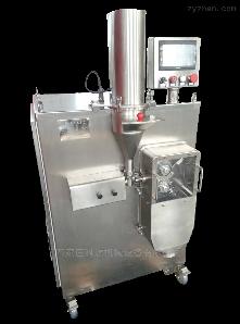 GZL100-25L实验室用小型干法制粒机厂家直销