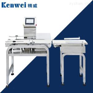 JW-C1000-1-1kenwei纸盒小包装精准重量分拣设备