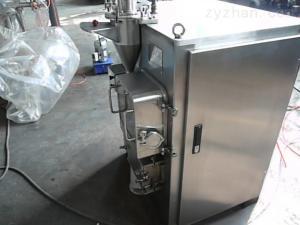 GZL260-200L干法制粒机优质供应商