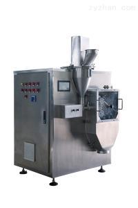 GZL150-40L中试悬臂式干法制粒机厂家直销