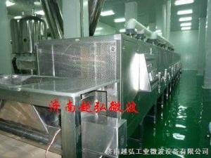 中藥丸干燥殺菌微波設備