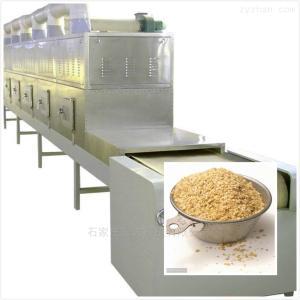 HT-49荞麦皮烘干杀虫设备微波干燥灭菌机