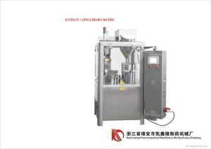 NJP-2000C-2型全自动胶囊充填机