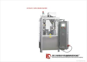 NJP-2000C-2型全自動膠囊充填機